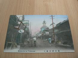 CP12/ JAPON BENTEN DORI  AT YOKOHAMA / CARTE NEUVE - Yokohama