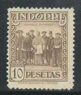** POSTE AERIENNE - ** - N°2A/L - Série Litho - Surcharge De 1932 - TB - Spanish Andorra