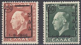 Occupazione Militare Greca Del Dodecaneso - 1947 - Serie Completa Di 2 Valori Nuovi MH: Unificato 5/6. - Dodecaneso