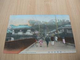 CP12/ JAPON MAYETA BRIDGE AT YOKOHAMA / CARTE NEUVE - Yokohama