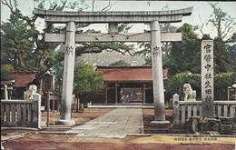 JAPAN Hokusai. Ikuta Shrine, Kobe (Sakaeya, Kobe) 1937 Used - Kobe