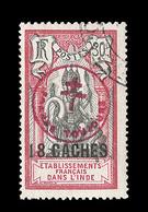 **/* INDE FRANCAISE - **/* - N°198/216, France Libre TB - India (1892-1954)
