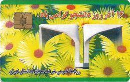 Iran - Iran Telecom - Daneshjou - Chip Afnor TH04, Used - Iran