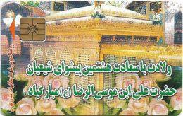 Iran - Iran Telecom - Imam Reja - Chip Afnor Gem1B Black, Used - Iran