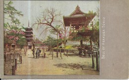 JAPAN Bell Of Asakusa, Tokyo (Tamesis Syndicate) Date Unknown Unused - Tokio