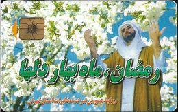 Iran - Iran Telecom - Welcome Spring - Chip Afnor TH04, Used - Iran
