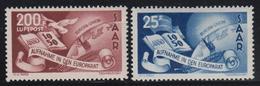 * ESPAGNE - POSTE AERIENNE - * - N°84/89 - N. Dentelé - TB - Airmail