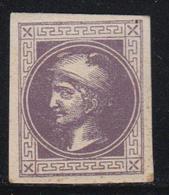 O FINLANDE - O - N°47 - 3½ R. Noir Et Gris - TB - 1856-1917 Russian Government