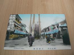 CP12/ JAPON YOSHWARA AT TOKYO / CARTE NEUVE - Tokyo