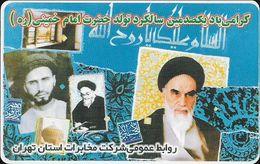 Iran - Iran Telecom - Imam Khomeini 2 - Chip Afnor TH02, Used - Irán