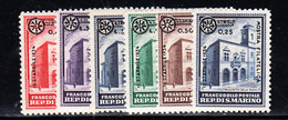 O CONGO BELGE - O - N°1/4 - N°4* - 4 Valeurs - TB - 1894-1923 Mols: Used