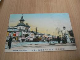 CP12/ JAPON GINZA AT CAPITAL TOKYO / CARTE NEUVE - Tokio