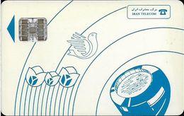 Iran - Iran Telecom - Blue Tulips & Dove, Chip Afnor SC7, Cn. Orange Embossed, Used - Iran