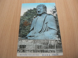 CP12/ JAPON GREAT BUDDHA UYENO PARK TOKYO / CARTE NEUVE - Tokyo