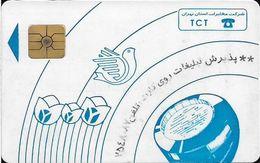 Iran - Iran Telecom - Blue Tulips & Dove (Message In Black) Chip Afnor TH02, Used - Iran