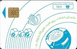 Iran - Iran Telecom - Blue Tulips & Dove (Message In Green) Chip Afnor TH02, Used - Iran