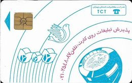 Iran - Iran Telecom - Blue Tulips & Dove (Message In Red) Chip Afnor TH02, Used - Iran