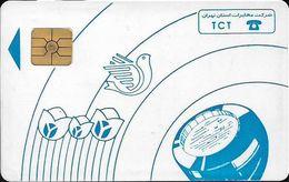 Iran - Iran Telecom - Blue Tulips & Dove (TCT On Corner), Chip Afnor TH02, Only Batch No On Back, Used - Iran