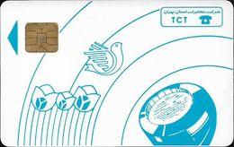 Iran - Iran Telecom - Blue Tulips & Dove, Chip Afnor Incard 01, Cn. 4 Numbers On Back, Used - Iran