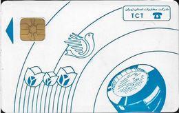 Iran - Iran Telecom - Blue Tulips & Dove, Chip Afnor Siemens S03, Cn. On Back, Used - Iran