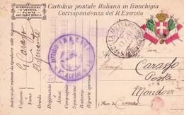 (EE)  19  LUGLIO  1917  POSTA MILITARE     DA  DECIFRARE - Guerra 1914-18