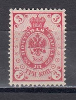 Finland 1891 - Russische Staatswappen, Mi-Nr. 37, MLH* - Unused Stamps