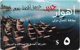 Iraq - Ahwar - Boats On Sea, Prepaid (Unkown Value), Used - Irak