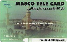 Iraq - Masco - Mosque #1, Prepaid 5$, Used - Irak