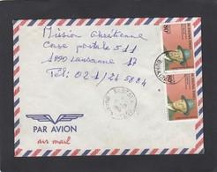 """LETTRE DE BANFORA AVEC 2 TIMBRES MOHAMED ALI JINNAH,FONDATEUR DU PAKISTAN"""". - Burkina Faso (1984-...)"""