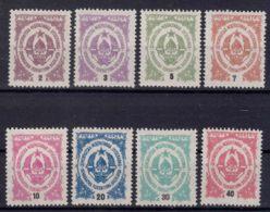 Yugoslavia Republic 1945 Porto Mi#76-83 Mint Never Hinged - 1945-1992 Repubblica Socialista Federale Di Jugoslavia