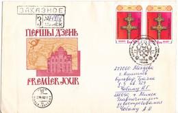 Belarus  , 1992  ,1000-year-old Christian Church In Belarus , Church , FDC - Belarus