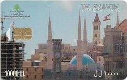 Lebanon - Telecom Ogero (Chip), Hariri Mosque (Israeli Assault... Issue), Chip Axalto 03, 09.2006, Cn. 406LEB, Used - Lebanon