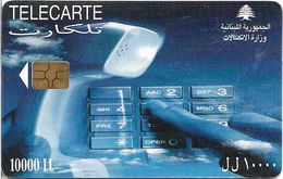 Lebanon - Telecom Ogero (Chip), Phone & Sky, Chip Gem5 Black, 2005, Cn. 304LEB, 10.000LL, Used - Liban