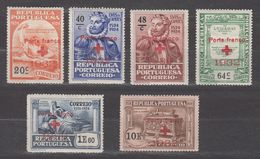 Portugal Red Cross Society 1932 Sc# 1S36-1S41 MH - 1910-... Republic