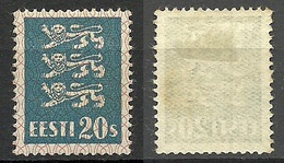 ESTLAND Estonia 1928 Michel 82 E: 4 ERROR Abart Variety * Background Printing Ribbed - Estland