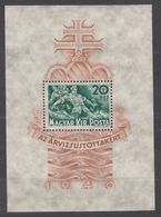 Hungary Souvenir Sheet 1940 Sc#B113 MH - Hungary