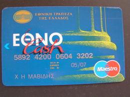 GREECE Maestro. - Geldkarten (Ablauf Min. 10 Jahre)