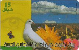 Palestine - Paltel (Chip) - Keep Jerusalem Clean (Dove), 05.2000, Chip Oberthur, 15U, 200.000ex, Used - Palestine