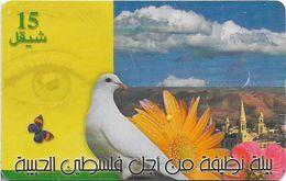 Palestine - Paltel (Chip) - Keep Jerusalem Clean (Dove), 08.2000, Chip Gem5 Red, 15U, Used - Palestina