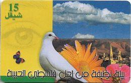 Palestine - Paltel (Chip) - Keep Jerusalem Clean (Dove), 09.2000, Chip SC7, 15U, 250.000ex, Used - Palestine