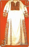 Palestine - Paltel (Chip) - Bridal Dress From Yazour, 12.1998, Chip Oberthur, 15U, 75.000ex, Used - Palestine