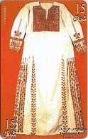 Palestine - Paltel (Chip) - Bridal Dress From Yazour, 05.1999, Chip Oberthur, 15U, 275.000ex, Used - Palestine