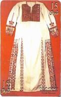 Palestine - Paltel (Chip) - Bridal Dress From Yazour, 03.2000, Chip Orga, 15U, 100.000ex, Used - Palestina