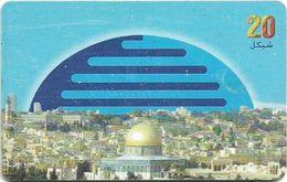 Palestine - Paltel (Chip) - Jerusalem Dome (1st Issue), 01.1998, Chip Gem2 Black, 20U, 125.000ex, Used - Palestine