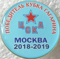 686-16 Space - Sport Russian Pin Hocky Gagarin Cup Winner - CSKA (Moscow) 2018-19 - Space