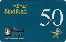 Palestine - Jawwal - Sindibad - Small Guy In Blue Font, Exp.01.01.2005, Prepaid 50U, Used - Palestina