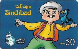 Palestine - Jawwal - Sindibad - Big Guy In Blue Font, Exp.15.04.2002, Prepaid 50U, Used - Palestina