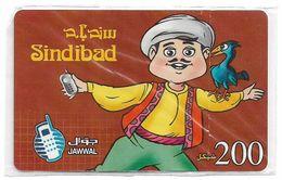 Palestine - Jawwal - Sindibad - Big Guy In Red Font, Exp.15.04.2002, Prepaid 200U, NSB Specimen - Palestine