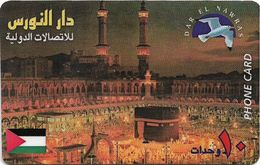 Palestine - Dar El Nawras (Fake) - Mosque At Night - Palestina