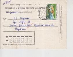 Ukraine Cover, Stamps UPU (A-3304) - Ukraine